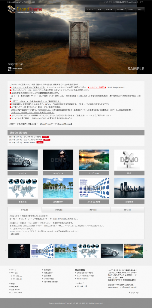 WordPressテーマ(テンプレート)Rシリーズ-R007_L30P-500