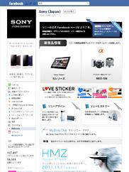 Sony (Japan)