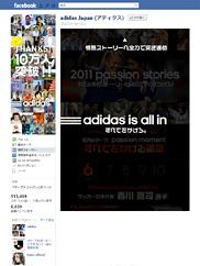 adidas Japan (アディダス)